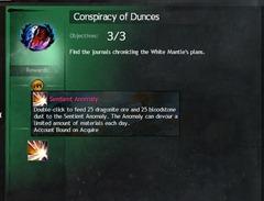 gw2-conspiracy-of-dunces-achievement-guide