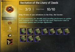 gw2-funerary-armor-collections-guide-14
