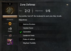 gw2-jan-9-current-events-guide-5